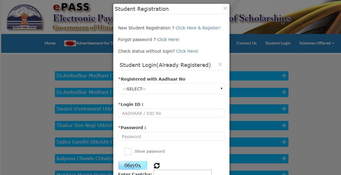 IRDP Scholarship Scheme Himachal Pradesh