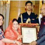 [आवेदन ] Nari Shakti Puraskar Application Form Download