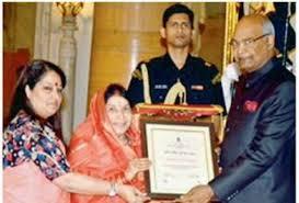 Download Nari Shakti Puraskar Nomination Form