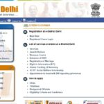 Fee Assistance Scheme Delhi Online Application Form