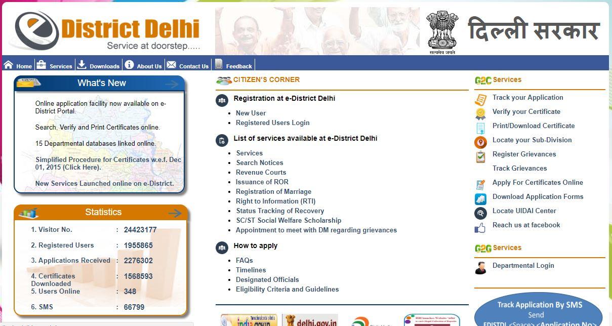 Fee Assistance Scheme Delhi।Online Application Form1