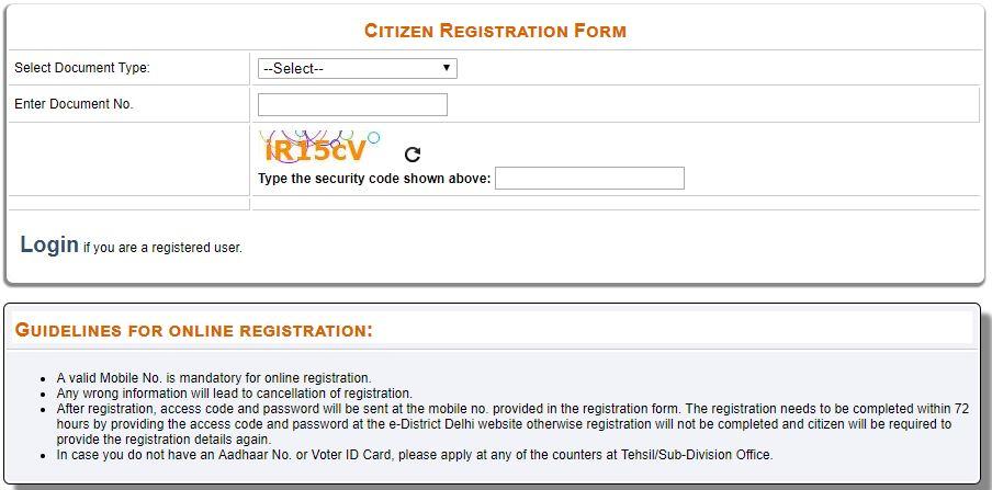 Fee Assistance Scheme Delhi।Online Application Form2