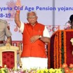 Application Form [वृधावस्था पेंशन] Haryana Old Age Pension yojana