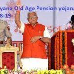 Application Form Haryana Vridha Pension yojana | हरियाणा वृधावस्था पेंशन योजना एप्लीकेशन फॉर्म 2020 | वरिष्ठ नागरिक पेंशन योजना