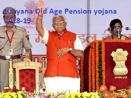 [वृधावस्था पेंशन] Haryana Old Age Pension yojana