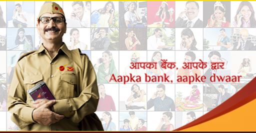 Online India Post Payments Bank2
