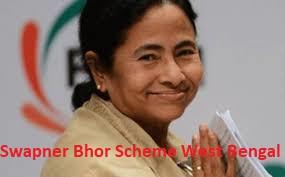 Swapner Bhor Scheme West Bengal