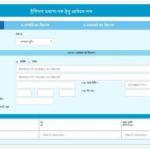 उत्तर प्रदेश हैसियत प्रमाण पत्र ऑनलाइन फॉर्म 2020  Haisiyat Praman Patra UP