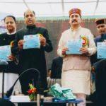 हिमाचल प्रदेश मुख्यमंत्री राज्य स्वास्थ्य योजना | Swasthya Dekhbhal Yojana HP 2020