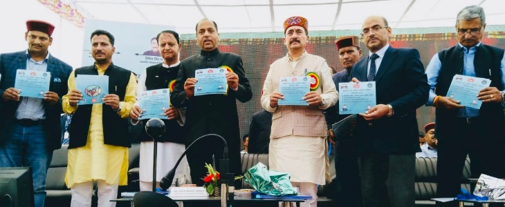 Mukhyamantri Rajya Swasthya Dekhbhal Yojana Himachal Pradesh