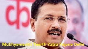 Mukhyamantri Teerth Yatra Yojana Delhi