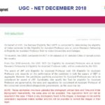 UGC NET Admit Card 2021