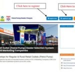 Online Application । HP Petrol Pump Dealership (HPCL)