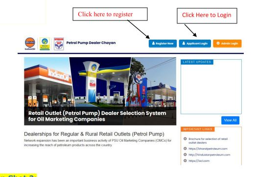 Online Application HP Petrol Pump Dealership HPCL