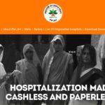 आयुष्मान भारत आरोग्य मित्र | Ayushman Bharat Arogya Mitra