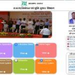 Jharkhand bhulekh Online Land Record । Bhu Naksha । khasra khatauni
