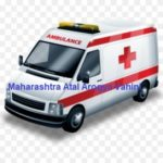 महाराष्ट्र अटल आरोग्य वाहिनी योजना 2020 | Maharashtra Atal Arogya Vahini