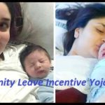 Maternity Leave Incentive Yojana