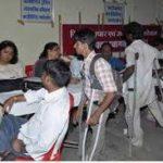 मध्य प्रदेश मुख्यमंत्री नि:शक्त शिक्षा प्रोत्साहन योजना | MP Nishkt Shiksa Protsahan yojana