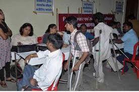 Mukhyamantri Nishkt Shiksa Protsahan Scheme