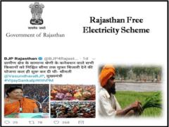 Rajasthan Free Electricity yojana