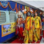 श्री रामायण एक्सप्रेस | Shri Ramayana Express Package