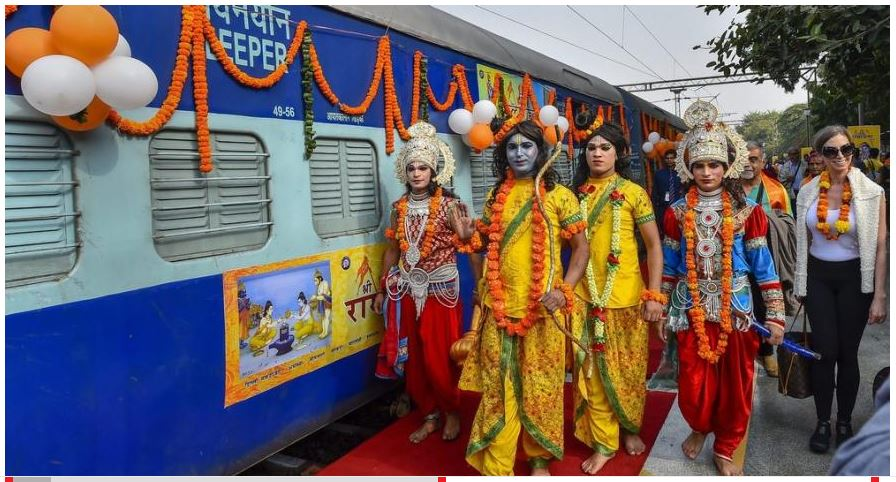 Shri Ramayana Express Package