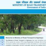 Online Application form UP Driving License | उत्तर प्रदेशड्राइविंग लाइसेंस ऑनलाइन एप्लीकेशन फॉर्म