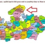 mp bhuabhilekh Landrecords Madhya Pradesh मध्यप्रदेश भूलेख ऑनलाइन खसरा खतौनी