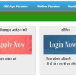 UP Vidhwa Pension Yojana List 2020   उत्तर प्रदेश विधवा पेंशन योजना एप्लीकेशन फॉर्म 2020