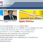 Application Bihar Mukhymantri Gram Parivahan Yojana 50% Subsidy