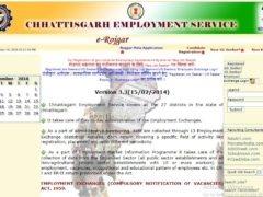 Berojgari Bhatta Online form Chhattisgarh