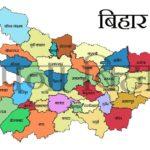 बिहार भू अभिलेख जमाबंदी खतियान खसराखतौनी