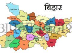 Bihar naksha Khasra Khatauni 1