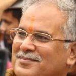 Chhattisgarh Cabinet Minister List 2020
