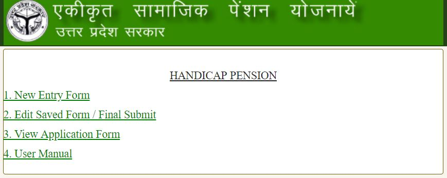 HANDICAP PENSION