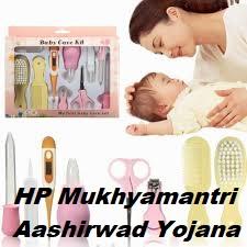 HP Mukhyamantri Aashirwad Yojana