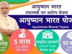 J&K Ayushman Bharat Yojana