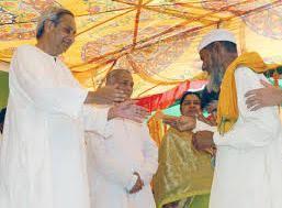 Madhu Babu Pension Yojana Odisha