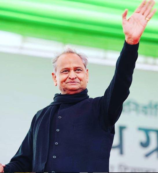 Rajasthan CM Ashok Gahlot