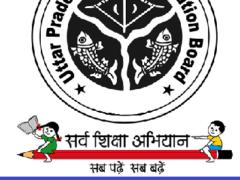 UP Basic Education Board Recruitment