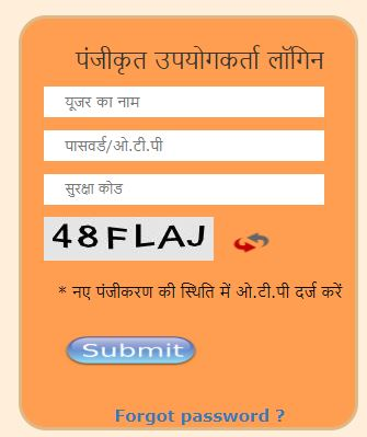 Application form Viklang Certificate UP