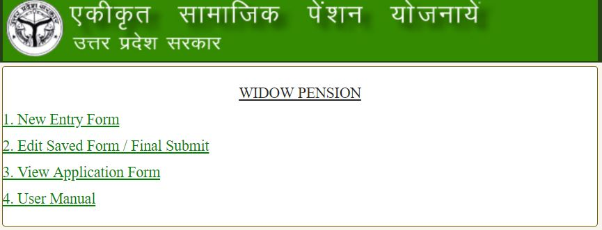 UP Vidhwa Pension Yojana