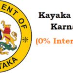 kayaka scheme karnataka