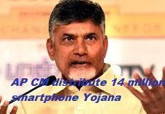 AP CM distribute 14 million smartphone Yojana