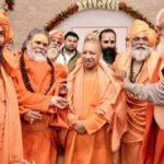 Application Form UP Sadhu saint pension yojana