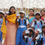 महाराष्ट्र अस्मिता योजना 2020   Maharashtra Asmita Yojana