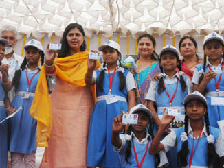 Asmita Yojana Maharashtra
