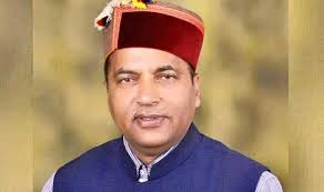 HP CM Jai Ram Thakur Office Contact । Phone Number। WhatsApp Number