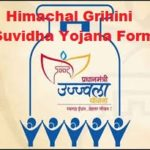 Application Form Grihini Guvidha Yojana HP | हिमाचल प्रदेश गृहिणी सुविधा योजना आवेदन पत्र